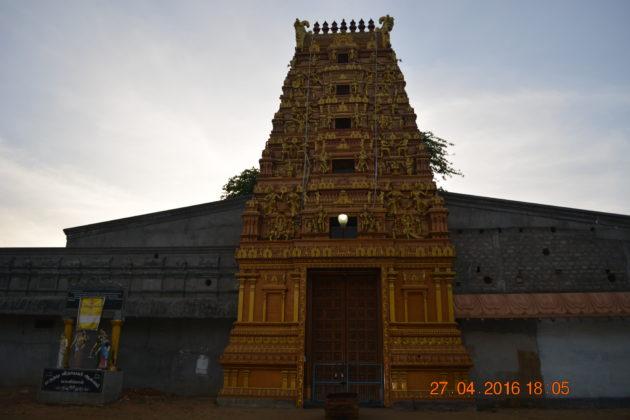 Maruthady Pillaiyar Temple