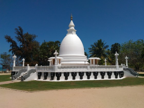 Sangamiththa Vihara