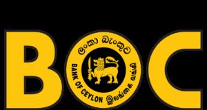 BOC Jaffna