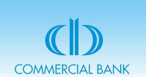 Commercial Bank Jaffna