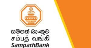 Sampath Bank Jaffna