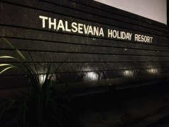 Thalsevana Holiday Resort