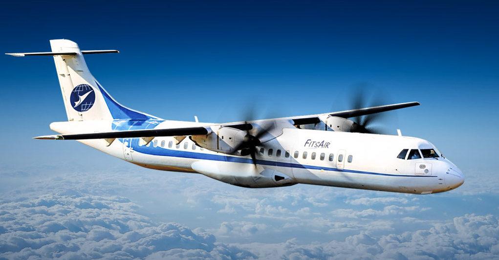 fitsair Jaffna flight